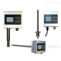 HF7MHF7M智能型变送器温湿度计