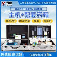 YT-F2有机肥检测仪器厂家
