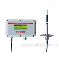 HKT532HKT532温湿度变送器工业分析仪