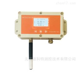 HKT532高精度温湿度变送器工业分析仪