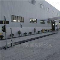 SCS--80吨-100吨-120吨大冶电子地磅厂家 -无人值守系统价格