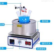 恒温集热式搅拌器
