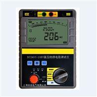 BC2533新型绝缘电阻测试仪