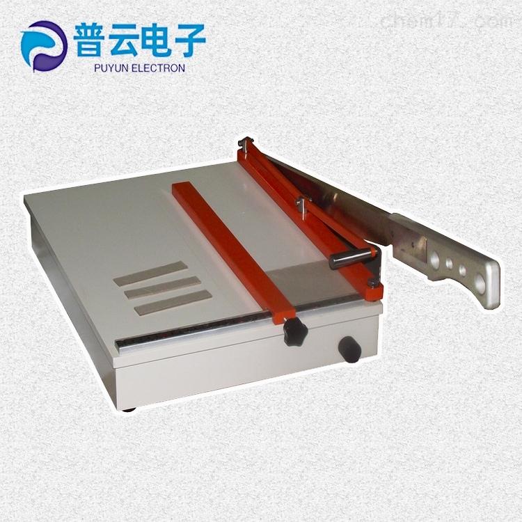 纸张纸板取样器可调距切纸刀高精密裁切刀