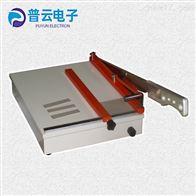 PY-H605纸张纸板取样器可调距切纸刀高精密裁切刀