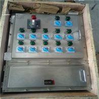 BXMD防水防尘不锈钢防爆配电箱