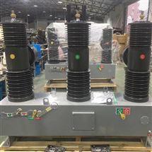 ZW32智能开关电站型35KV高压断路器ZW32成都