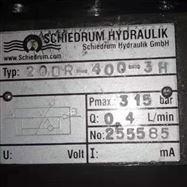schiedrum hydraulik 液压传动阀