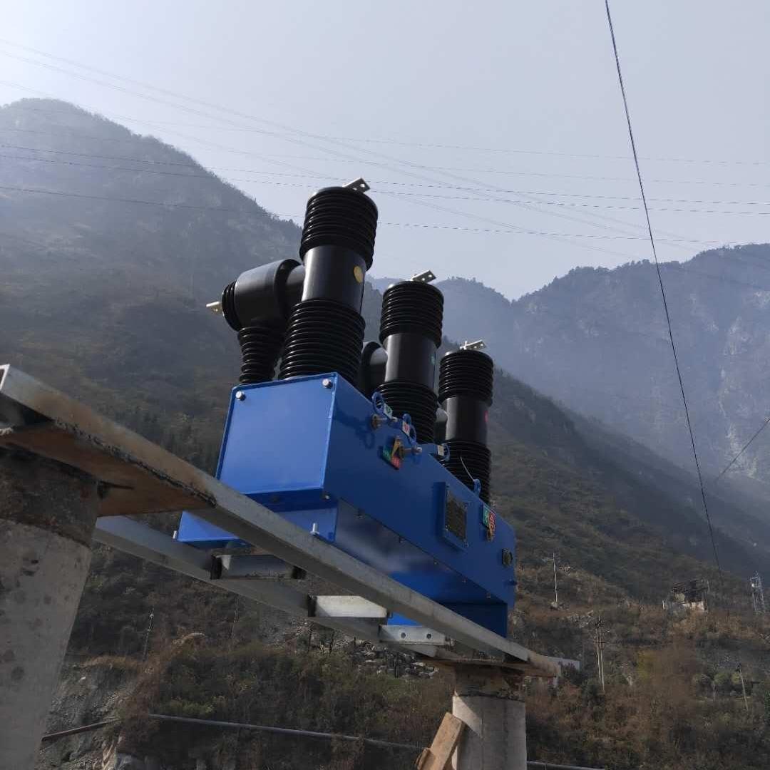 绵阳35KV真空断路器维修厂家