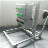 移动式防爆电源检修箱
