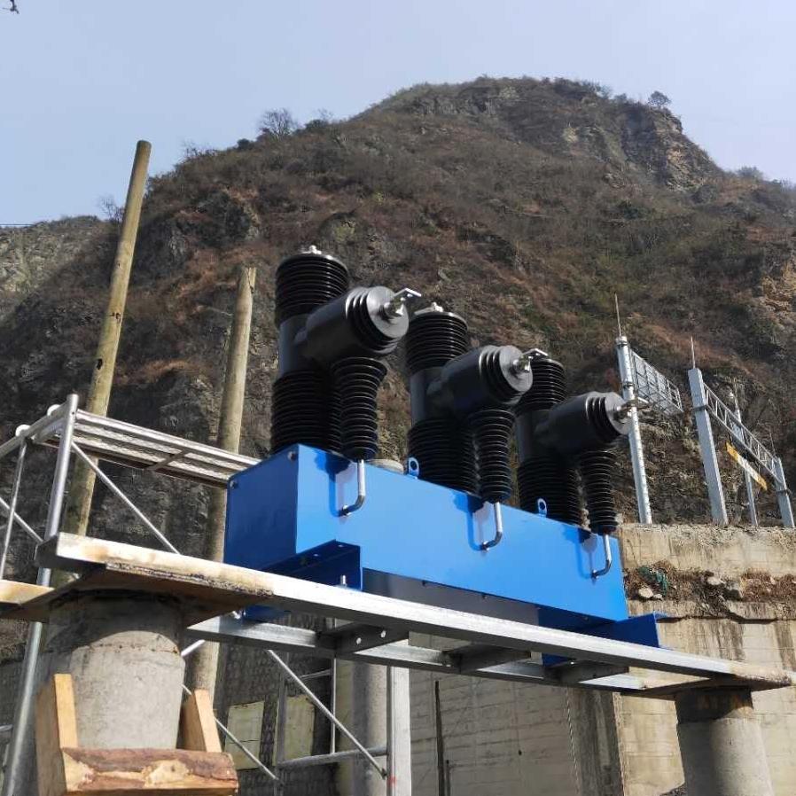 达州35KV电站型高压断路器厂家直供