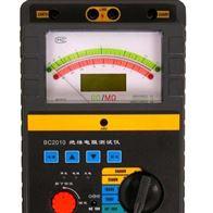 BC2550新绝缘电阻测试仪