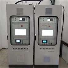 烟气排放连续监测设备