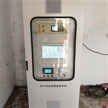 陶瓷厂烟气超低排放在线监测系统