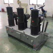 高压开关成都35KV水电站真空断路器参数图纸