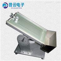 PY-E806不干胶印刷品压敏胶粘带初粘性试验仪