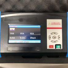 YN-ZZ手持式直流电阻快速测试仪