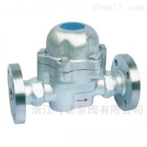 双金属式蒸汽疏水阀Y型