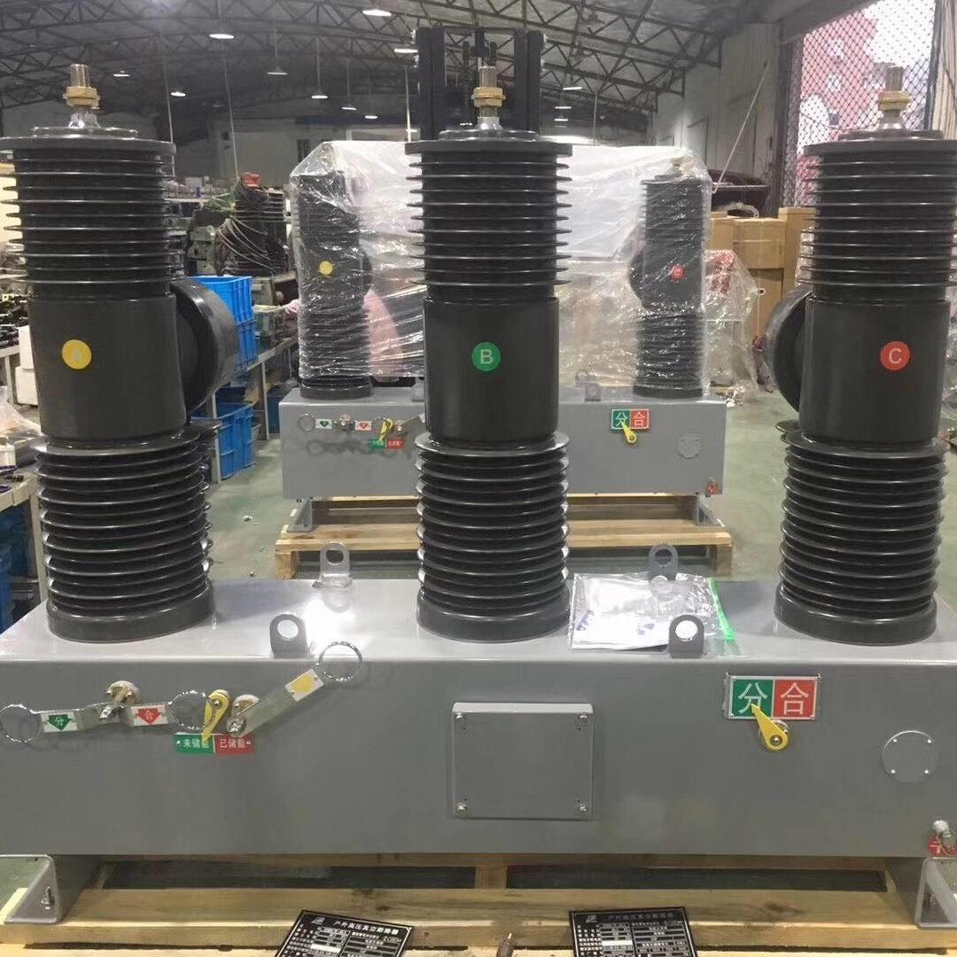 手动操作35千伏真空断路器产品运输