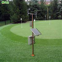 FT-QX06自动气象观测系统