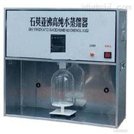 QYFZ-I石英亚沸蒸馏水器