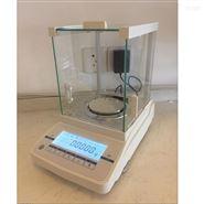 FA214电子分析天平210/0.01mg电子天平秤