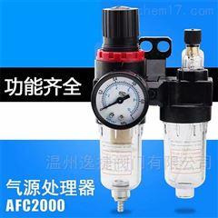 AFC-2000空气过滤器
