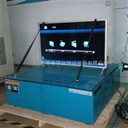 回收浙江1吨-10吨二手高频振动台