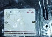 原厂ATOS阿托斯叶片泵现货PFE-31016/1DT