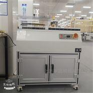 微機控制12通道光伏電池片拉力試驗機