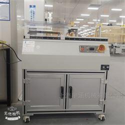 YC-12-12A微机控制12通道光伏电池片拉力试验机
