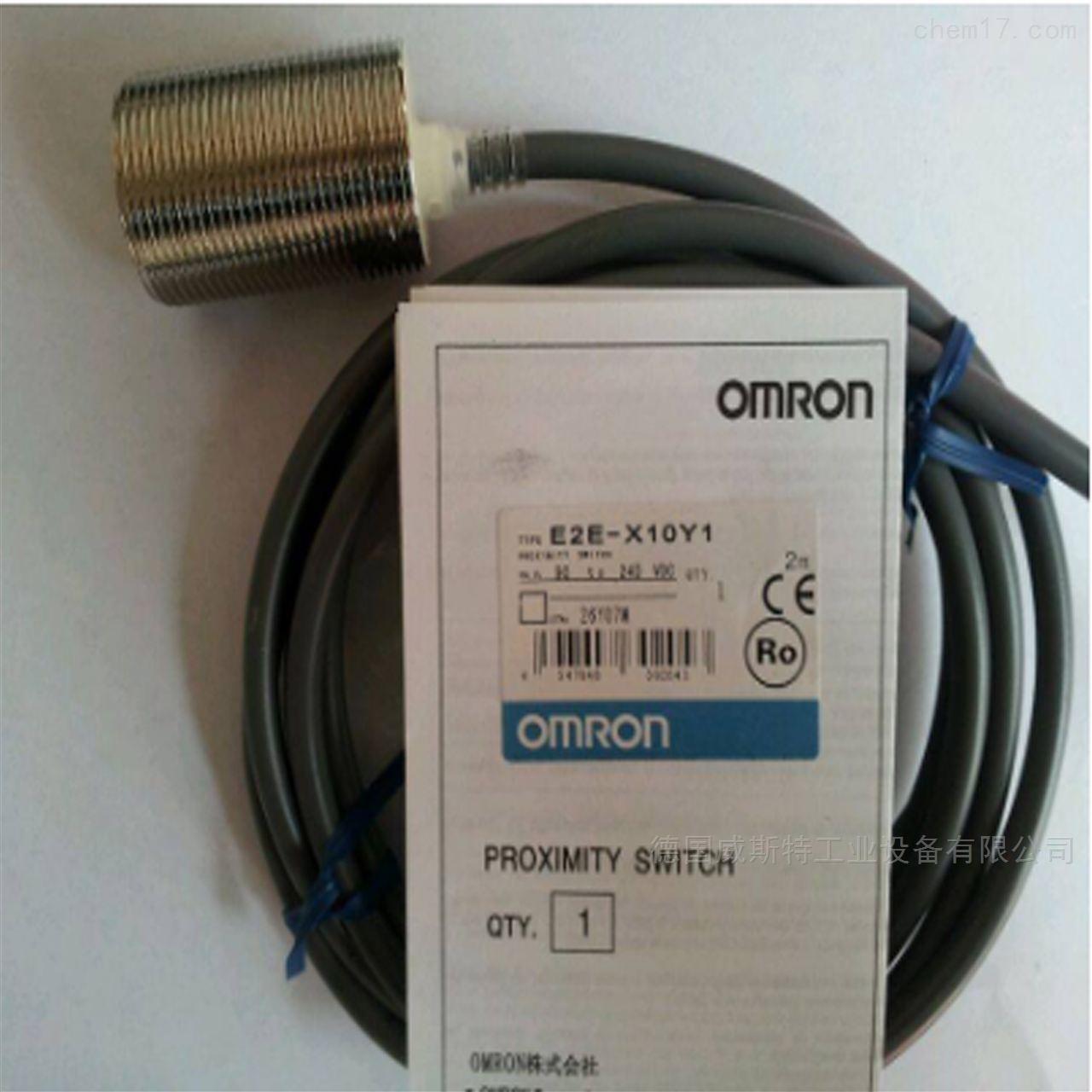 OMRON欧姆龙接近开关E2E-X1R5D1/E2E-X1R5D2