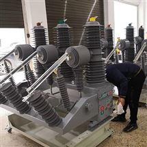 智能开关柱上35KV小型化电动操作真空断路器厂家报价