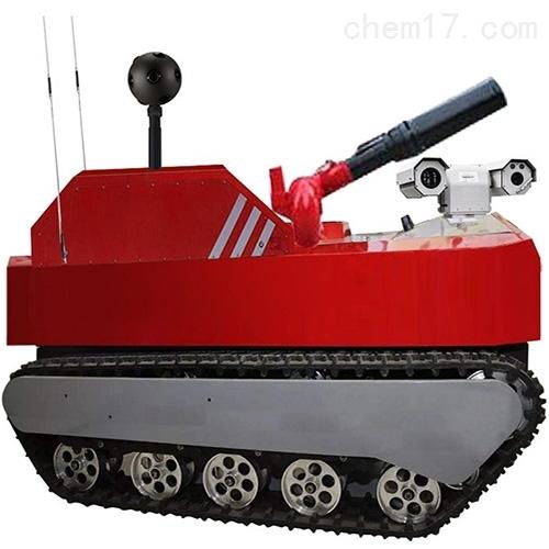 全自动细水雾灭火机器人