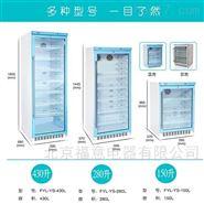 标本冷藏柜DD