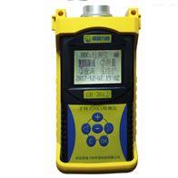 GR-3012土壤PID光离子化检测仪 VOCs检测