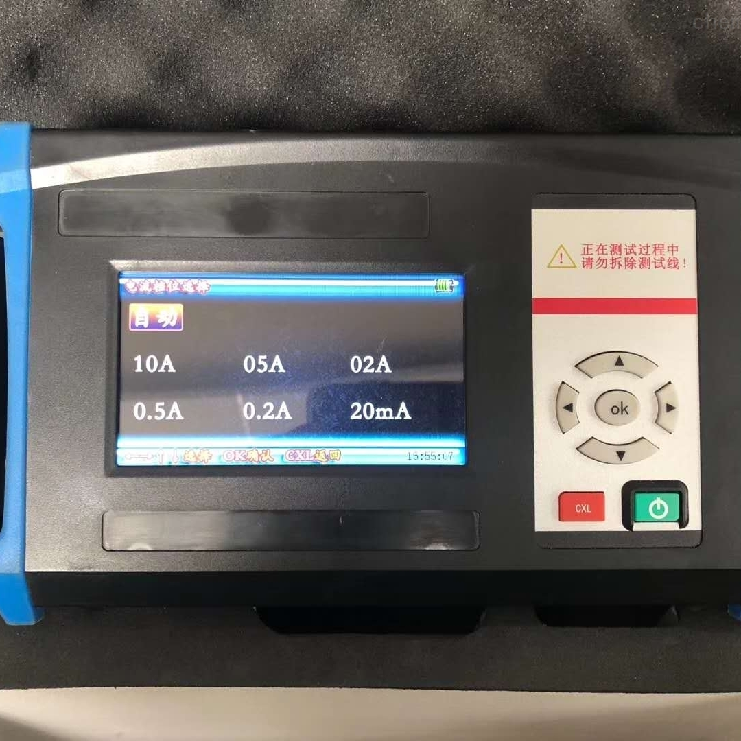 便捷手持式直流电阻测试仪