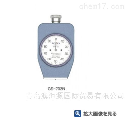 日本TECLOCK得乐橡胶/塑料/硬度计GS-703N/G