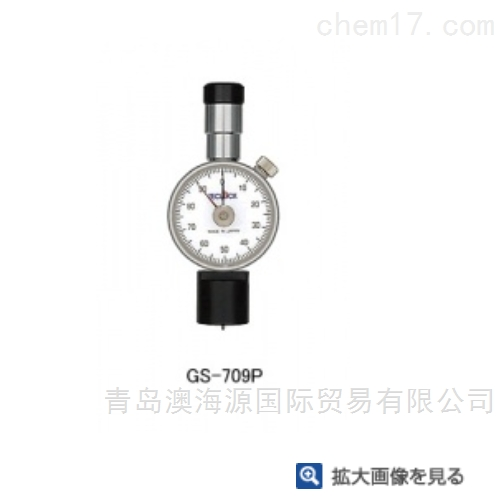 日本TECLOCK得乐橡胶/塑料/硬度计GS-709P