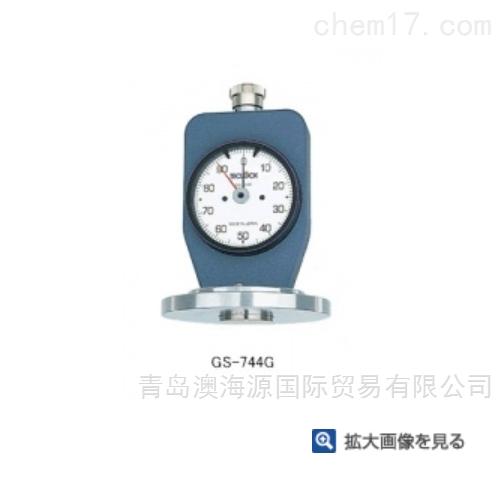 日本TECLOCK得乐橡胶/塑料硬度计GS-743G