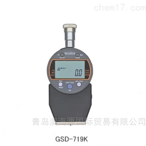 TECLOCK得乐硬度计SD-751K / GSD-752K