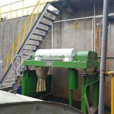 大豆 豌豆蛋白 分离设备 提取设备