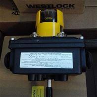 5200/5300系列德国西锁WESTLOCK安全型定位器