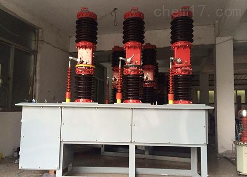 成都ZW7-40.5真空断路器厂家