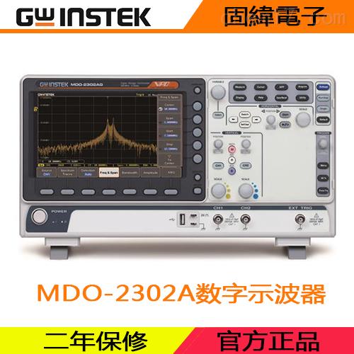 MDO-2302A数字示波器
