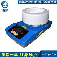 ZNCL-TS 新款智能磁力(電熱套)攪拌器