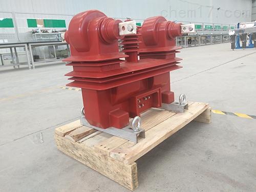环氧树脂全浇筑型户外10KV干式计量箱