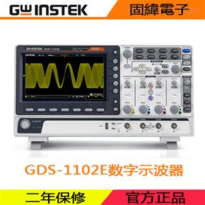 GDS-1102E数字示波器