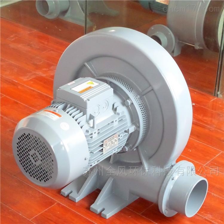 南京市全风工厂直销3.7KW透浦式鼓风机