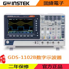 GDS-1102B数字示波器